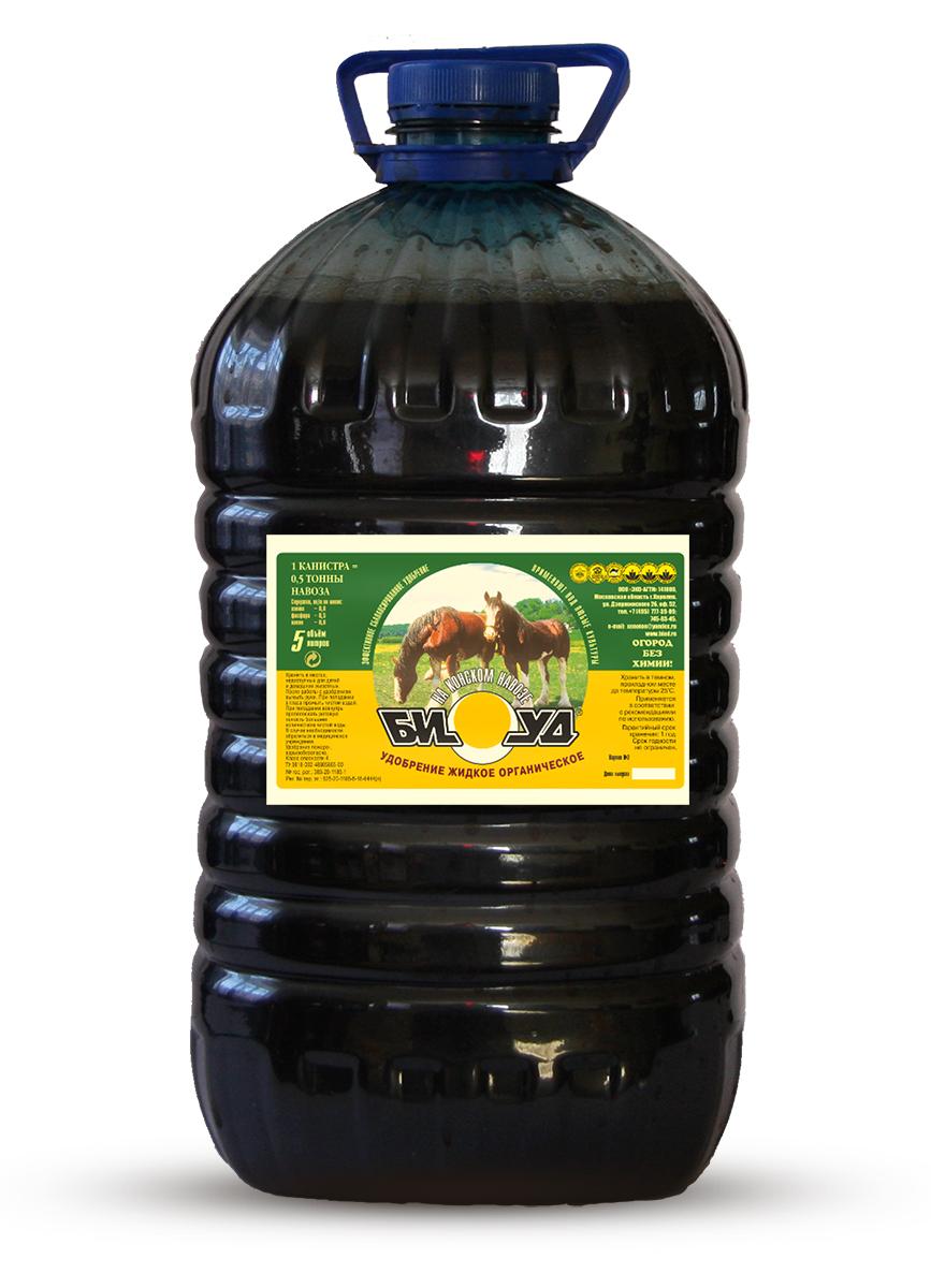 Жидкое органическое удобрение БИУД КОН, конский навоз, концентрат, 5 лbiud0027РЕКОМЕНДАЦИИ ПО ИСПОЛЬЗОВАНИЮ Жидких органических удобрений БИУД марки К Продукт получен методом анаэробной ферментации конского навоза в термофильных условиях в биореакторах. Обладает специфической микрофлорой, способной подавлять развитие патогенных микроорганизмов в почве. Жидкое органическое удобрение БИУД марки К является хорошо сбалансированным по элементам питания и высокоэффективным по своему действию на растения удобрением. Применяется для подкормки овощных, плодово-ягодных и декоративных культур. Удобрение используют на всех типах почв. Благодаря отсутствию патогенной микрофлоры, семян сорняков и наличию агрономически полезных микроорганизмов может применяться для подкормки в закрытом грунте. Благодаря использованию жидкого органического удобрения БИУД марки К достигается высокая равномерность распределения элементов питания в почве и быстрое усвоение их растениями, что обеспечивает получение высокого урожая отличного качества. Для проведения...