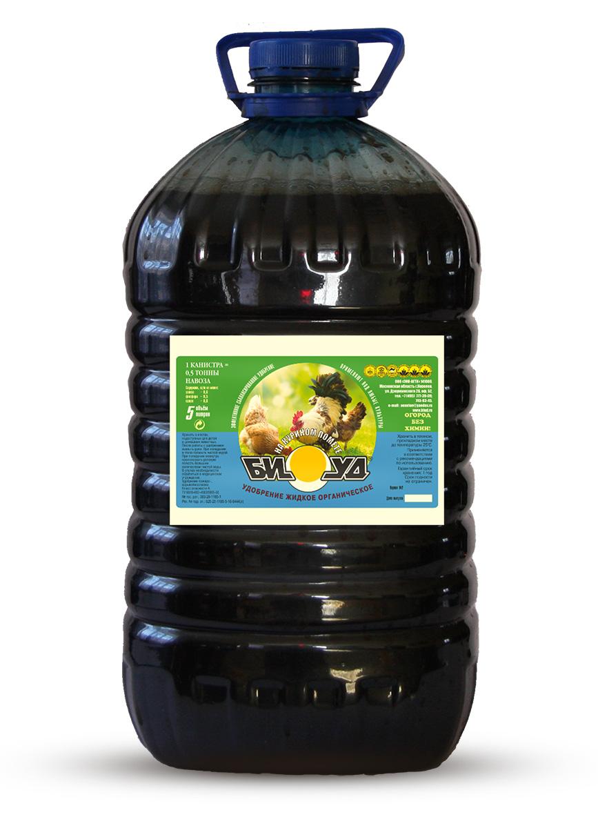 Жидкое органическое удобрение БИУД ПОМ, куриный помёт, концентрат, 5 лbiud0028Удобрение жидкое органическое БИУД Марки ПОМ. Описание продукта. Продукт - ЖОУ БИУД марки ПОМ, универсальный, получен методом аэробной ферментации помета куриного в био-реакторах, при термофильных (температурах 43-56 град. С) условиях сбраживания органического субстрата. Обладает полноценным комплексом питательных веществ и витаминов, специфической, благоприятной микрофлорой. Используется в качестве многофункционального органического удобрения под все виды зеленых культур – плодовых, овощных, цветочных и др., увеличивает зеленую массу, корнеобразование, яркость цветения, стимулируя иммунную систему растения. Благодаря использованию ЖОУ БИУД марки ПОМ достигается высокая равномерность распределения элементов питания в почве и быстрое их усвоение растениями, что обеспечивает получение высокого урожая отличного качества. Массовая доля питательных веществ на сухое вещество – содержит, не менее %: азота – 1,5; фосфора – 2; калия – 1.5 плюс микроэлементы – медь, цинк,...