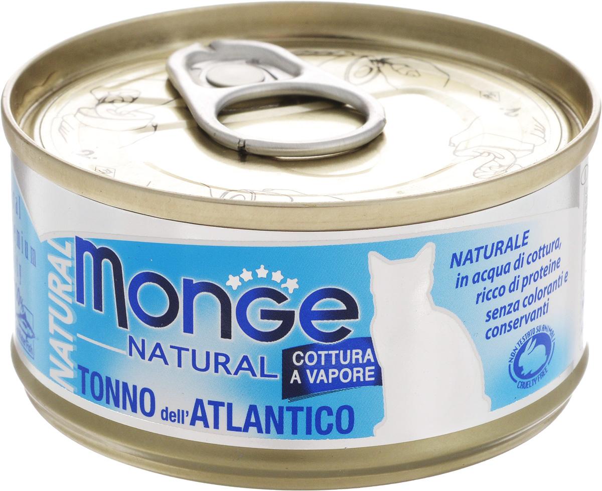 """Консервы Monge """"Cat Natural"""", для кошек, с атлантическим тунцом, 80 г 70007214"""