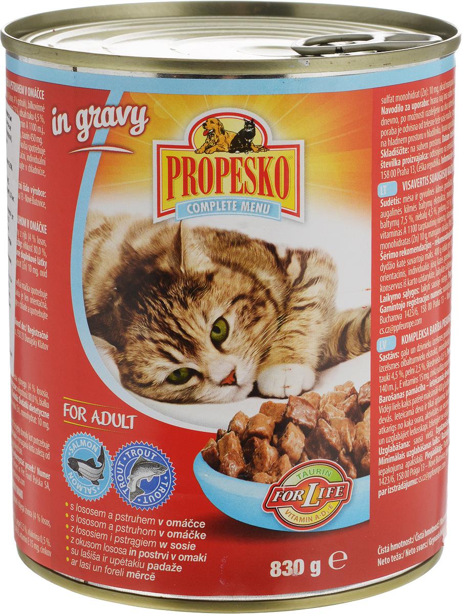 Консервы для кошек Propesko, с лососем и форелью в соусе, 830 г0120710Консервы Propesko - это полнорационное питание для взрослых кошек. Консервированный корм оказывает благотворное влияние на организм питомца, улучшает пищеварение и дарит чувство сытости на долгое время.Товар сертифицирован.