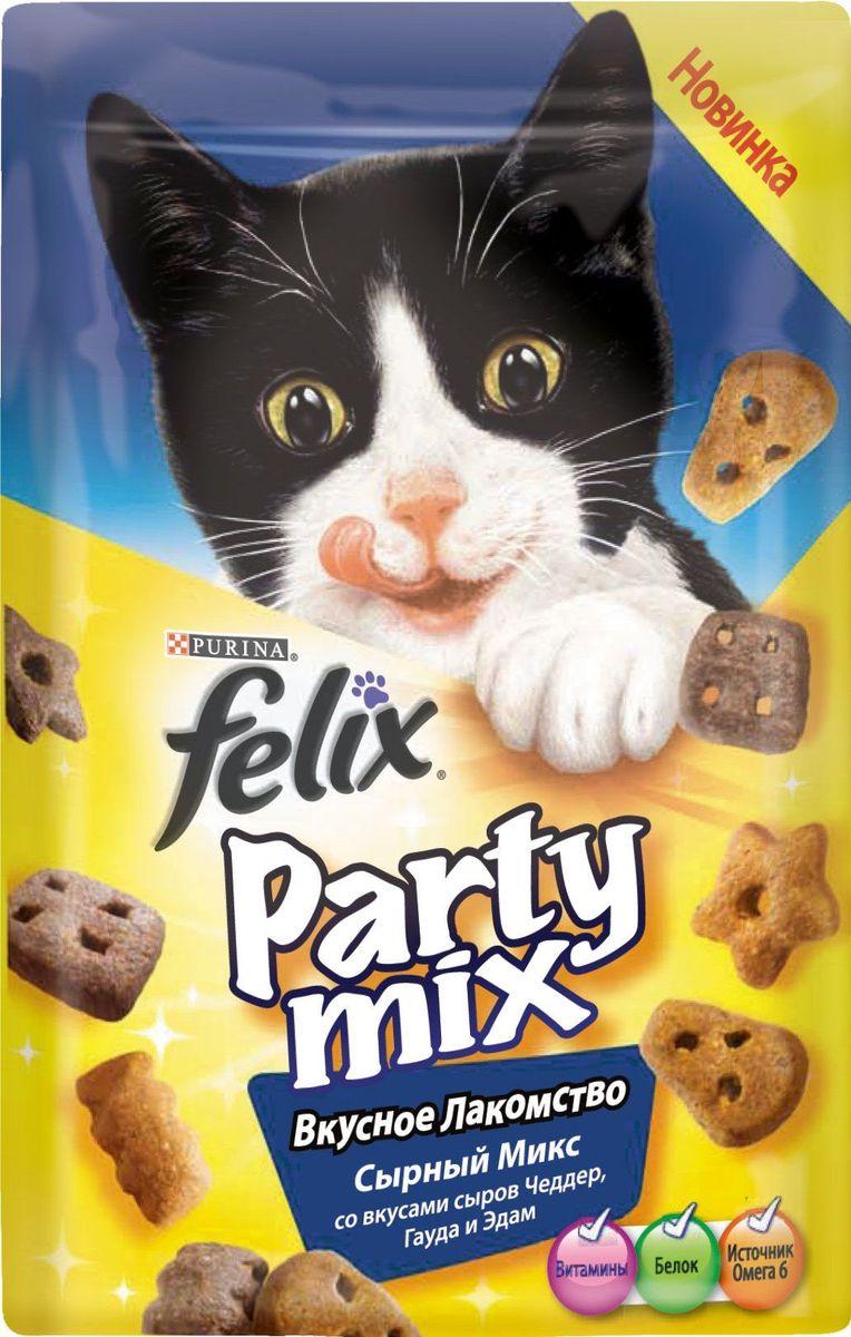 Лакомство для кошек Felix Party Mix. Сырный микс, со вкусами сыров чедер, гауда и эдам, 20 г0120710Вкусное Лакомство Felix Party Mix – это дополнение к ежедневному рациону вашего питомца. В каждой пачке – 3 зажигательных вкуса ароматных гранул с аппетитной текстурой! Вкусное Лакомство Felix Party Mix содержит белок, витамины и Омега 6 жирные кислоты.Предложите Вашему питомцу все миксы Вкусного Лакомства Felix Party Mix!МЕ/кг: витамин A: 31 700; витамин Д: 1 000; витамин E: 170. МГ/кг: железо: 75; йод: 1,9; медь: 12; марганец: 36; цинк: 140; селен: 0,12.Белок: 35,0 %, жир: 20,0 %, сырая зола: 8,5 %, сырая клетчатка: 0,5 %, линолевая кислота (Омега 6): 26900 мг/кг.