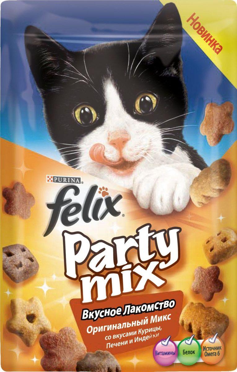 Лакомство для кошек Felix Party Mix. Оригинальный микс, со вкусами курицы, печени и индейки, 20 г55862Вкусное Лакомство Felix Party Mix – это дополнение к ежедневному рациону вашего питомца. В каждой пачке – 3 зажигательных вкуса ароматных гранул с аппетитной текстурой! Вкусное Лакомство Felix Party Mix содержит белок, витамины и Омега 6 жирные кислоты. Предложите Вашему питомцу все миксы Вкусного Лакомства Felix Party Mix! МЕ/кг: витамин A: 31 700; витамин Д: 1 000; витамин E: 170. МГ/кг: железо: 75; йод: 1,9; медь: 12; марганец: 36; цинк: 140; селен: 0,12. Белок: 35,0 %, жир: 20,0 %, сырая зола: 8,5 %, сырая клетчатка: 0,5 %, линолевая кислота (Омега 6): 26 900 мг/кг.