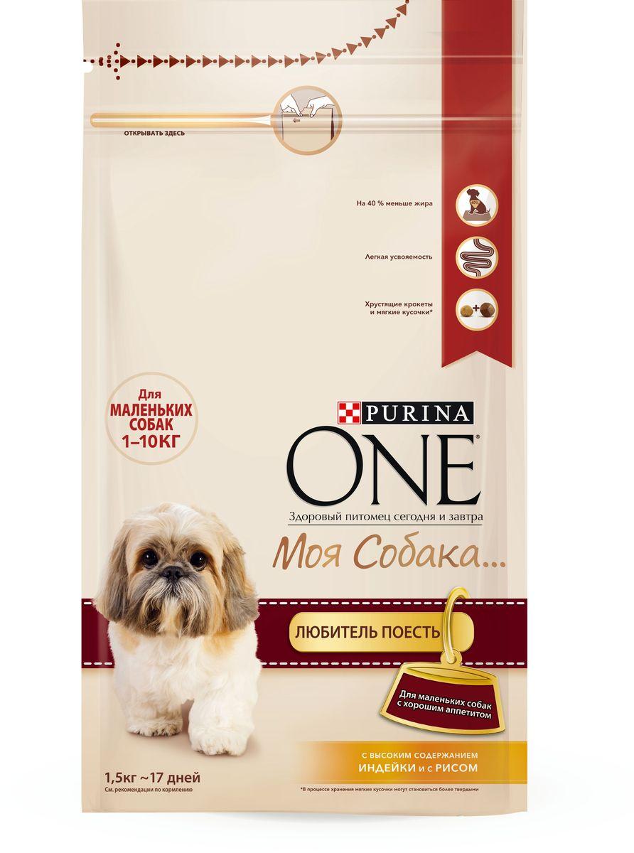 Корм сухой Purina One Моя Собака…Любитель поесть, с индейкой и рисом, 1,5 кг57925Вкусное сочетание хрустящих крокетов и мягких кусочков с высоким содержанием индейки, содержит на 40% меньше жира, чем в корме для взрослых собак PURINA ONE® для снижения потребляемых калорий и поддержания оптимального веса. Начните кормить вашего любимца кормом PURINA ONE® Моя Собака...и оцените видимый результат улучшения его здоровья. МЕ/кг: витамин А: 30 000; витамин D3:1 000; витамин E: 600. Мг/кг: витамин С: 140; железо: 69; йод: 1,7; медь: 10; марганец: 32; цинк: 130; селен: 0,11. Белок: 27,0%, Жир: 10,0%, Сырая зола: 8,0%, Сырая клетчатка: 2,5%.