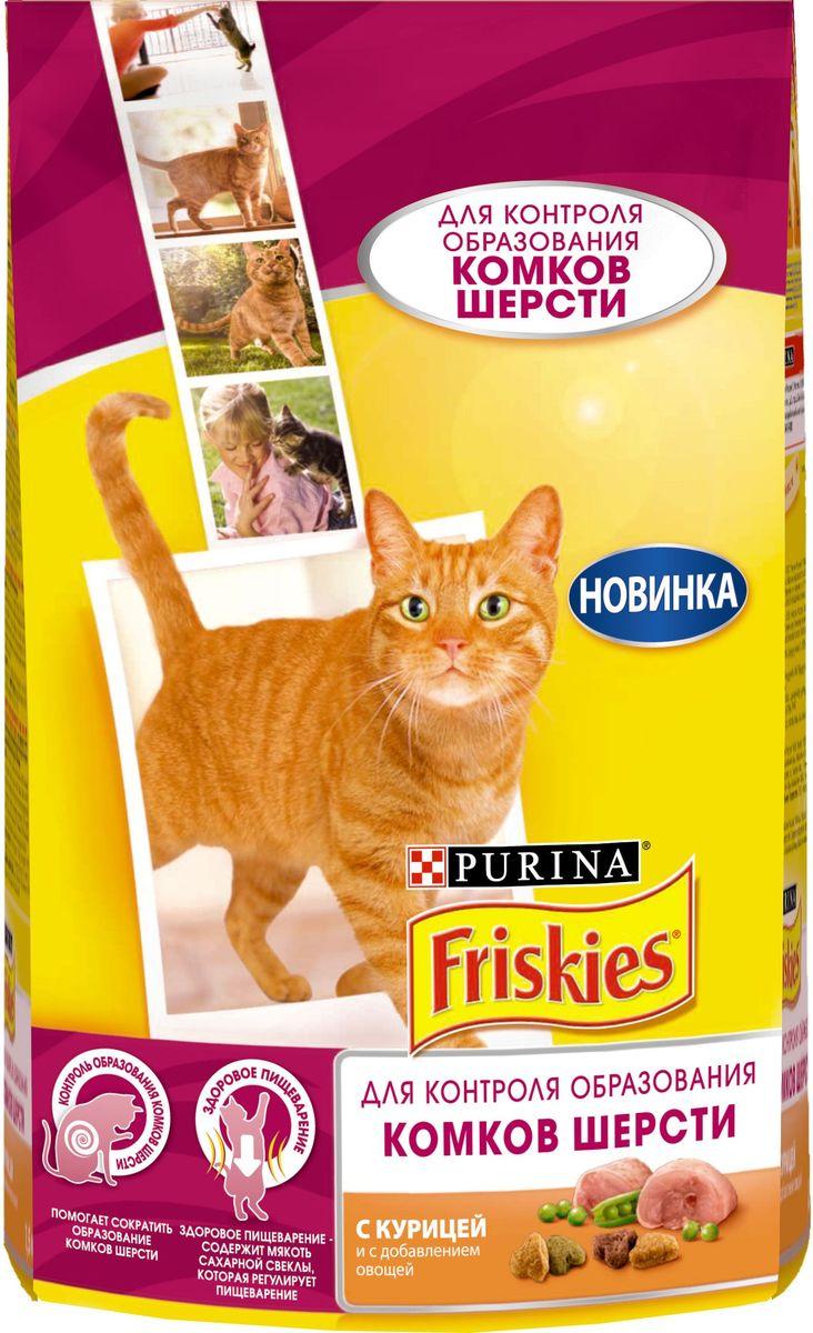 """Корм сухой """"Friskies"""" для взрослых коше, для контроля образования комков шерсти, с курицей и с добавлением овощей, 1,5 кг 59905"""