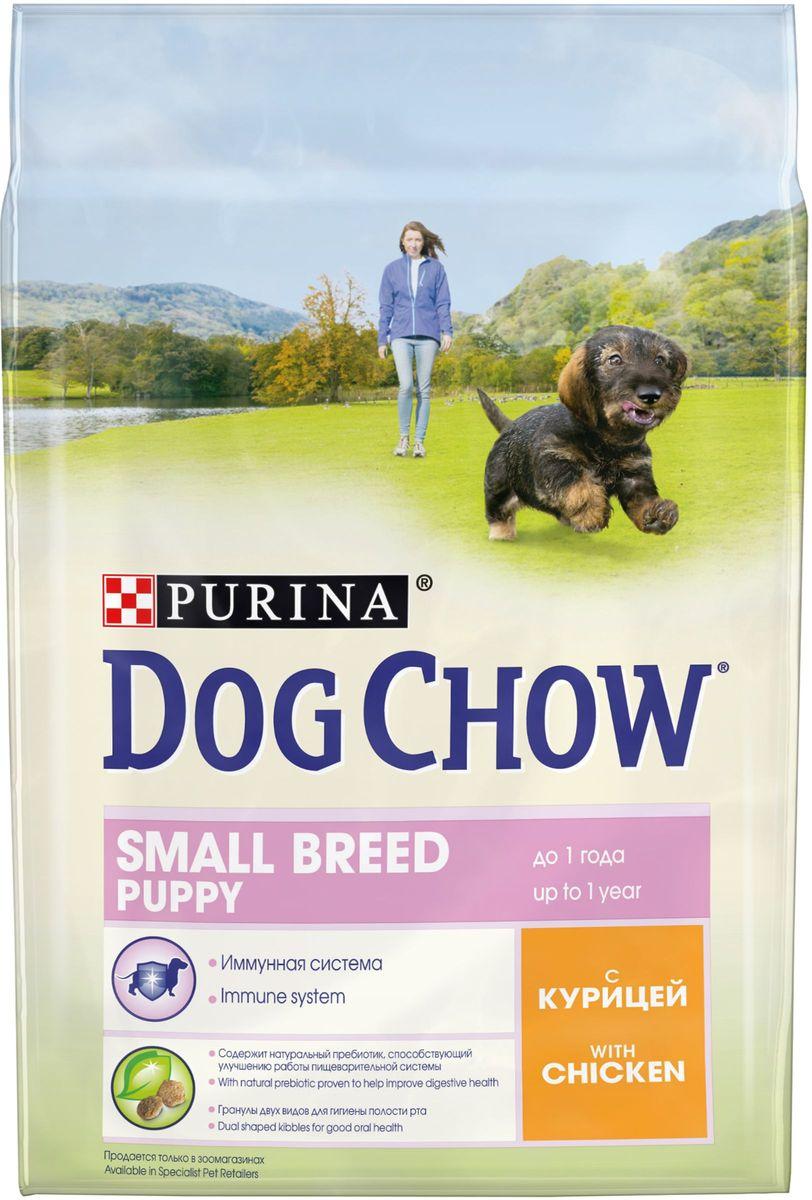 Корм сухой Dog Chow Puppy для щенков мелких пород до 1 года, с курицей, 2,5 кг63029DOG CHOW® на 100% полноценное и сбалансированное питание. Высокое содержание мяса. Создано специально для поддержания здоровья щенков в период роста и развития. МЕ/кг: витамин А: 22 600,витамин D3: 1 300;витамин Е: 105. Мг/кг: железо: 93,8;йод: 2,3;медь: 10,4;марганец: 7,1;цинк: 168,6;селен: 0,23. Белок: 29,0%, Жир: 15,0%, Сырая зола: 8,0%, Сырая клетчатка: 3,0%, Омега 3 жирные кислоты: 0.07%.