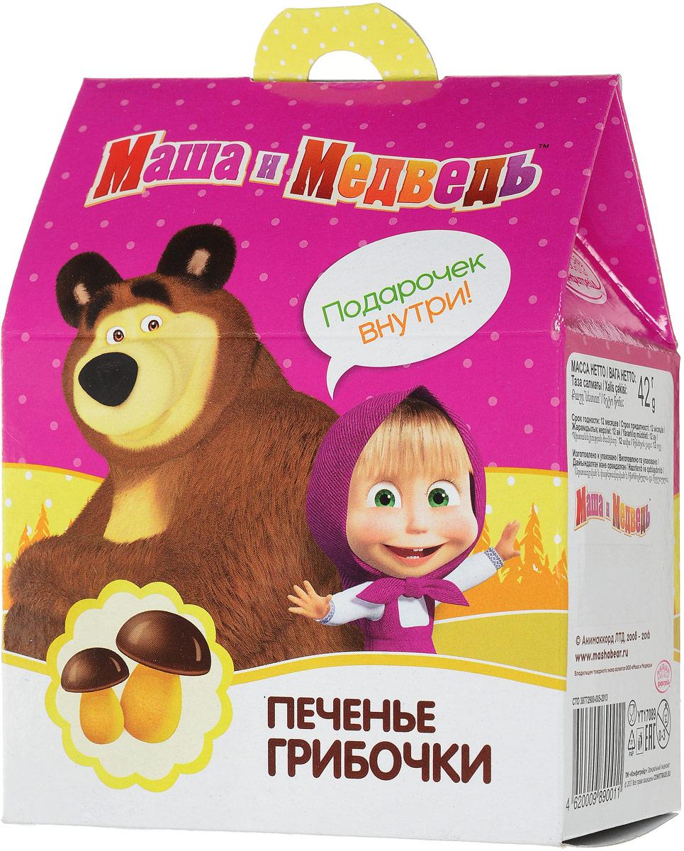 Конфитрейд Маша и Медведь печенье Грибочки с подарочком, 42 г0120710Печенье в виде грибочков в пакетике + пазл. Игрушка рекомендуется для детей старше трех лет.Уважаемые клиенты! Обращаем ваше внимание на то, что упаковка может иметь несколько видов дизайна. Поставка осуществляется в зависимости от наличия на складе.
