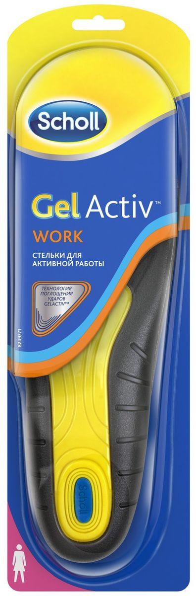 Scholl GelActiv Work Cтельки для активной работы для женщин. Размер 37/41