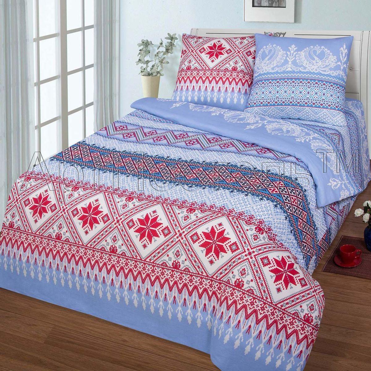 Комплект белья Шоколад Орнамент, 1,5-спальный, наволочки 70x70. Б100Б100