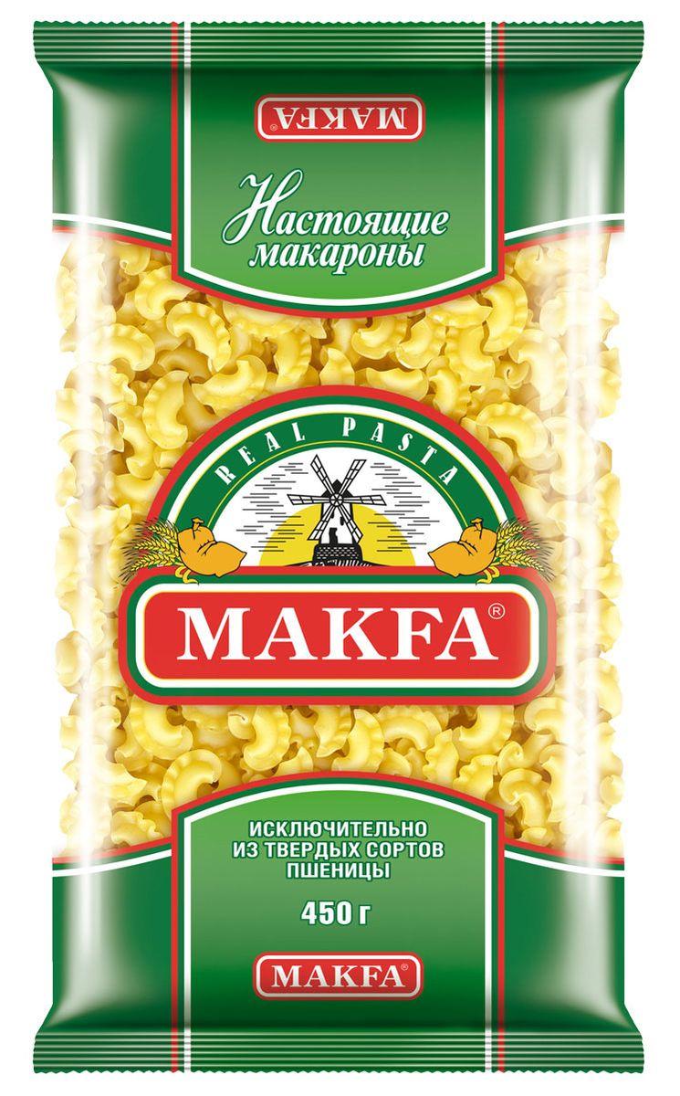 Makfa петушиные гребешки, 450 г0120710Макароны MAKFA петушиные гребешки созданы для тех, кто ценит безупречный вкус и экономит время. Продукт позволит приготовить сытный и вкусный ужин всего за несколько минут, не опасаясь, что гребешки разварятся. Благодаря твердым сортам пшеницы, из которых были созданы макароны MAKFA, они прекрасно сохраняют форму и свои вкусовые качества при варке. Продукт высшего сорта прекрасно подходит в качестве гарнира к мясу и отлично сочетается с сырными соусами и томатной пастой.