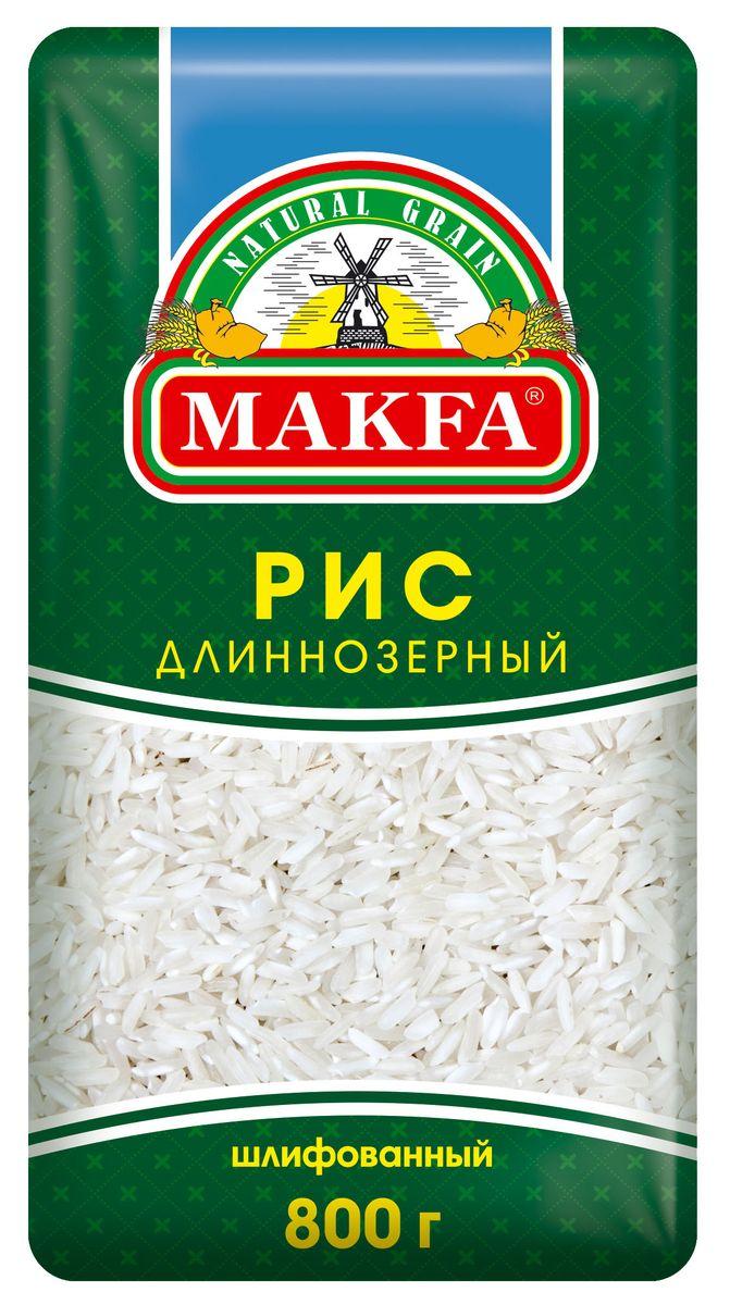 Makfa рис длиннозерный шлифованный, 800 г111-8