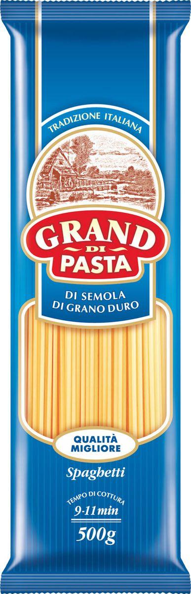 Grand Di Pasta спагетти, 500 г1007-5