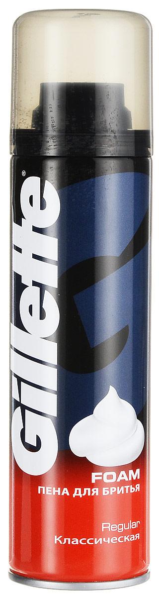 Gillette Пена для бритья Классическая, 200 мл GLS-81470000