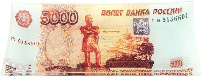 Тарелка Elan Gallery 5000 рублей, 19 х 10 х 1,5 см890151Декоративная тарелка отлично смотрится в любом интерьере. Устанавливается на специальную подставку, которая входит в комплект.