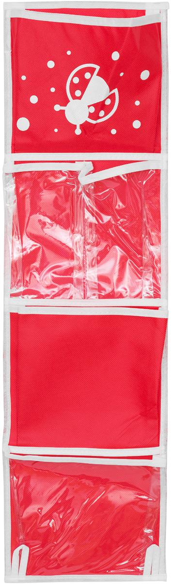 Карманы подвесные Все на местах Божья коровка, для шкафчика в детский сад, цвет: красный, 5 карманов, 73 x 20 см1010002Практичный органайзер с кармашками Все на местах Божья коровка станет помощником для детей, родителей и воспитателей в детском саду. Изготовлено изделие из высококачественного нетканого материала (спанбонда) и ПВХ. Органайзер занимает мало места, он компактно поместится в детском шкафчике. Для комфорта сверху и снизу предусмотрены небольшие петельки. Изделие содержит 5 кармашков без застежек. В органайзер поместятся все необходимые ребенку принадлежности, а также небольшие игрушки. Размер органайзера: 73 x 20 см.