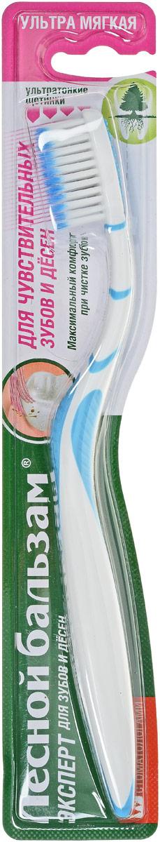 Лесной Бальзам Зубная щетка Для чувствительных зубов и десен Ультра мягкая, цвет: голубой, 1 шт65501150_голубойЛесной Бальзам Зубная щетка Для чувствительных зубов и десен Ультра мягкая, цвет: голубой, 1 шт