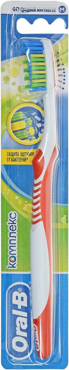 Oral-B Зубная щетка Комплекс. Антибактериальная 40, средняя жесткость, цвет: оранжевый5010777142037Зубная щетка Oral-B. Комплекс с щетиной средней жесткости - антибактериальная защита в течение всего дня. Особенности щетки: Удаляет до 90% налета в труднодоступных местах. Способствует здоровью и укреплению десен.Очищает вдоль линии десен.Полирует поверхность эмали, удаляет пятна.Удаляет с языка бактерии - причину появления неприятного запаха.Массирует десны.Бережно очищает эмаль и десны.