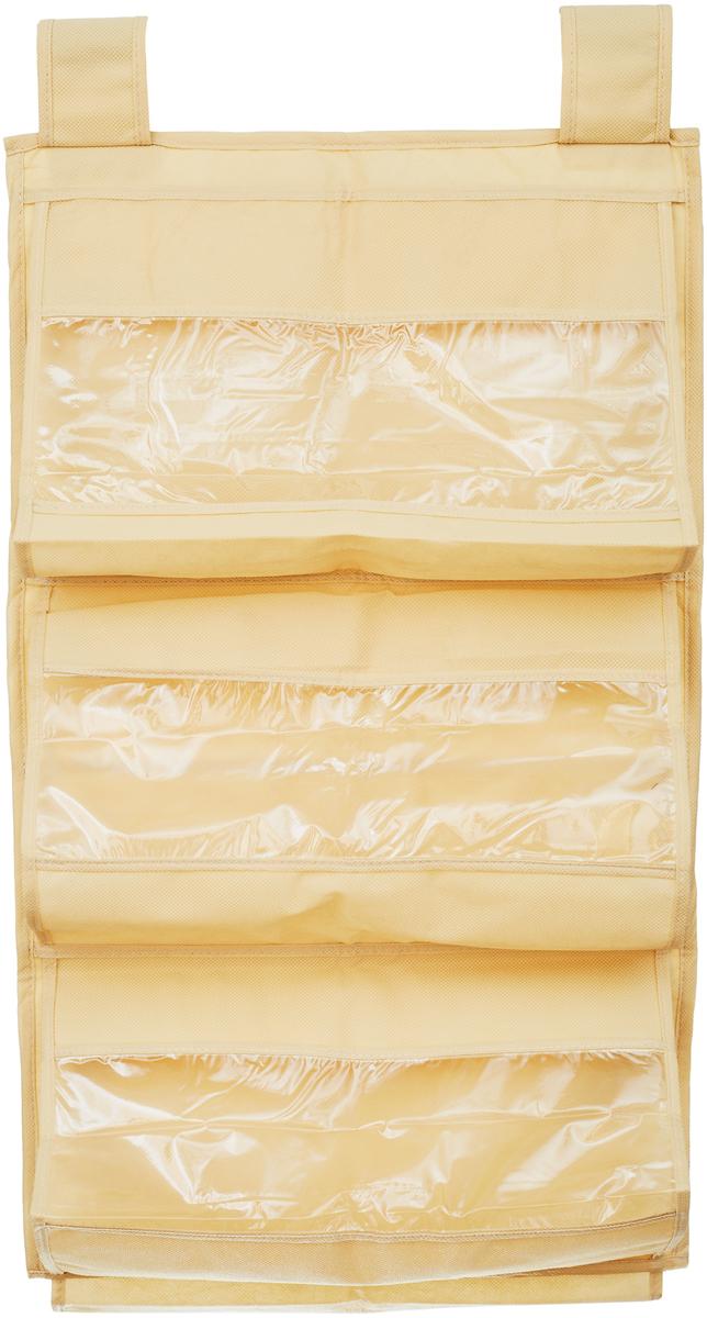 Кофр для сумок и аксессуаров Все на местах Minimalistic, цвет: бежевый1011019.