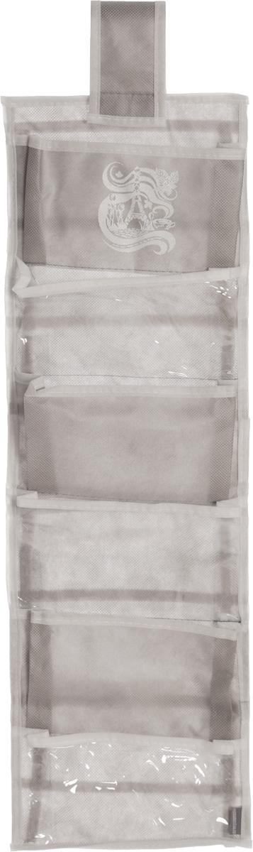 Органайзер для мелочей Все на местах Париж, подвесной, цвет: серый, белый, 14 карманов, 80 x 20 см1003021.Подвесной двусторонний органайзер для хранения Все на местах Париж изготовлен из высококачественного нетканого материала (спанбонда) и ПВХ. Изделие позволяет сохранить естественную вентиляцию, а воздуху свободно проникать внутрь, не пропуская пыль. Органайзер оснащен 14 раздельными секциями. Идеально подходит для хранения разных мелочей. Мобильность конструкции обеспечивает складывание и раскладывание одним движением. Размер органайзера: 80 х 20 см.