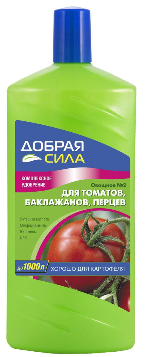 Удобрение комплексное Добрая Сила, для томатов, баклажанов, перцев, 1 л09840-20.000.00Комплексное удобрение Добрая сила предназначено для томатов, баклажанов, перцев. Удобрение обеспечивает сбалансированное питание, стимулирует обильное цветение и образование завязей, увеличивает урожай, оздоравливает корневую систему растений. Экономичный расход: до 1000 литров или 100 ведер раствора.Состав: азот - 3,0%, фосфор - 2,5%, калий - 6,0%, гуматы - 0,3%, железо - 0,02%, марганец - 0,01%, медь - 0,002%, цинк - 0,005%, молибден - 0,001%, бор - 0,005%, кобальт - 0,0005%.Комплекс витаминов: B1, PP.Стимулятор роста: янтарная кислота.Товар сертифицирован.Уважаемые клиенты!Обращаем ваше внимание на возможные изменения в дизайне упаковки. Качественные характеристики товара остаются неизменными. Поставка осуществляется в зависимости от наличия на складе.