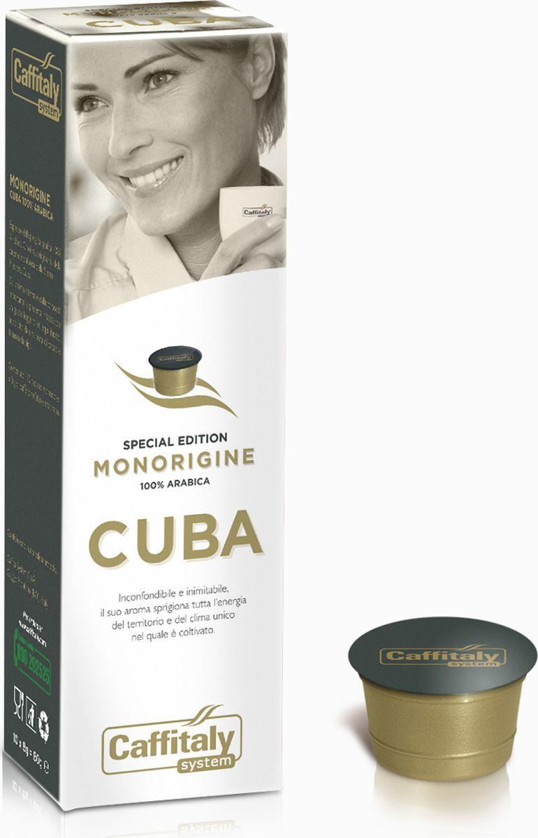 Caffitaly system Cuba кофе в капсулах, 10 шт0120710Caffitaly капсулы CAFFITALY Cuba для приготовления эспрессо из прекрасной 100% Арабики Криолло с горного хребта Сьерра-Маэстра, Куба. Обладает интенсивным насыщенным ароматом и легким сбалансированным вкусом, смягченным нотками какао и трубочного табака. Состав: 100% Арабика Интенсивность: 8/10 Количество: 10 капсул по 8 г. Регион: Куба Стандарт капсул: Caffitaly System / Paulig Cupsolo / Tchibo Cafissimo