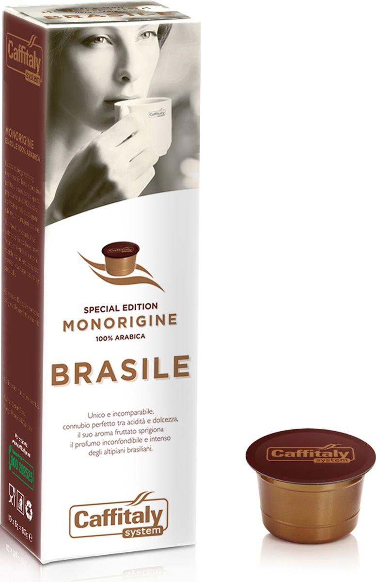 Caffitaly system Brasil кофе в капсулах, 10 шт8032680750182Летние дожди и сухие зимы обеспечивают идеальные условия для производства этого кофе из 100% Арабики с высокогорной плантации Mogiana в Бразилии. Эспрессо с насыщенным и сладким вкусом, прекрасной кислинкой и фруктовым ароматом с нотками миндального ореха, и какао - идеальный компаньон для каждого перерыва на кофе. Состав: 100% Арабика Интенсивность: 7/10 Количество: 10 капсул по 8 г. Регион: Бразилия Стандарт капсул: Caffitaly System / Paulig Cupsolo / Tchibo Cafissimo