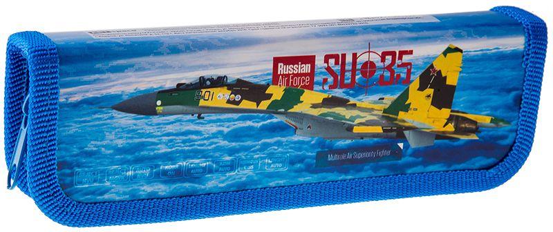 ArtSpace Пенал Военные самолеты цвет синий ПК1_1058837493Пенал 1 отделение, на молнии. Удобный пенал для школьных канцелярских принадлежностей. Пенал имеет одно отделение и надежную застежку - молнию.