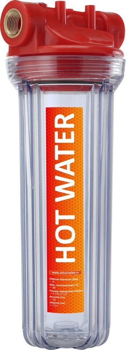 Колба для горячей воды Unicorn FH2PHot, 30 х 12,5 см, 8 бар, 3/4ИС.230045Применение Корпусы фильтров FH2P HOT используются для фильтрации горячей воды. Широко применяются в системах горячего водоснабжения для защиты сантехники, а также промышленного оборудования. Корпус устойчив к воздействию высоких температур и целого ряда химических соединений.