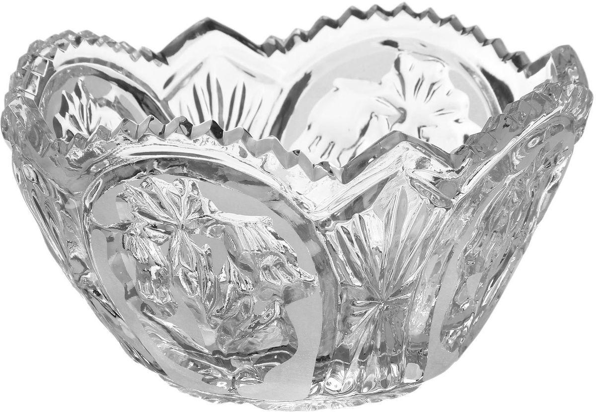 Салатник Бахметьевский завод, 12 х 14 см1425116От хорошей кухонной утвари зависит половина успеха вкусного блюда. Чтобы еда была вкусной, важно ее правильно приготовить и сервировать. Вся посуда, представленная в каталоге, сделана из проверенных материалов, безопасна в использовании, будет долго радовать вас своим внешним видом и высоким качеством. Приобретайте изделия по действительно низким оптовым ценам с доставкой на дом.