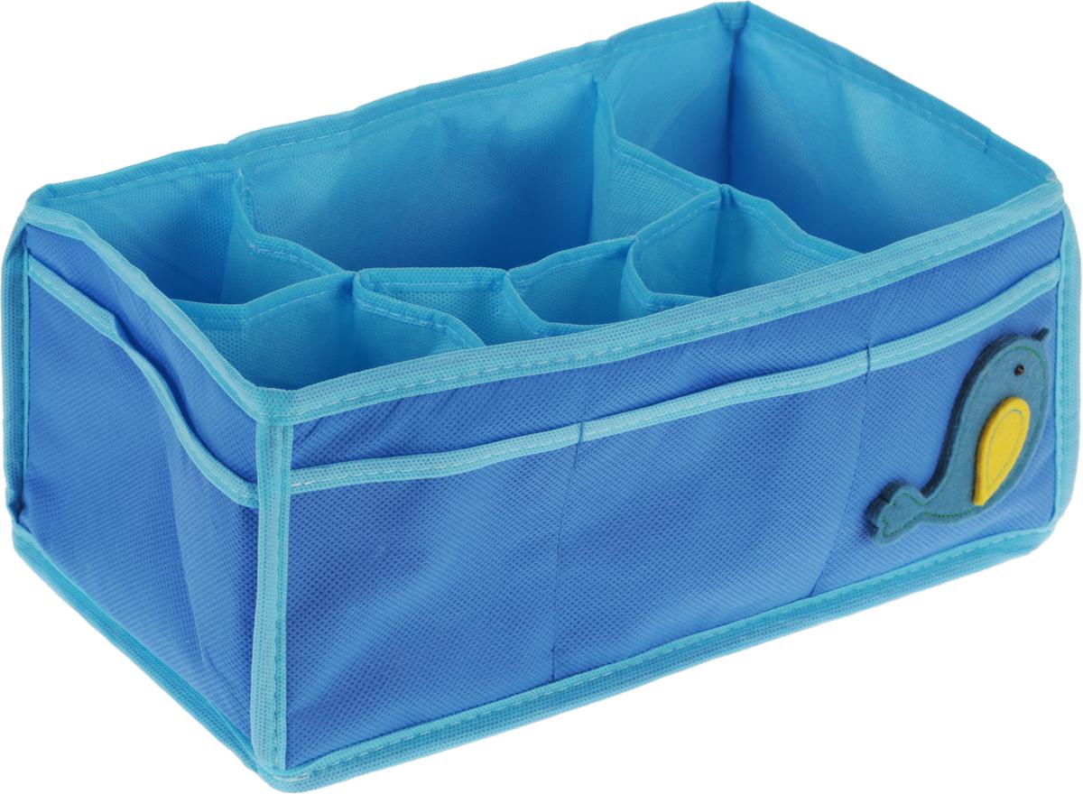 Органайзер настольный для мелочей Все на местах, детский, цвет: голубой1074038.