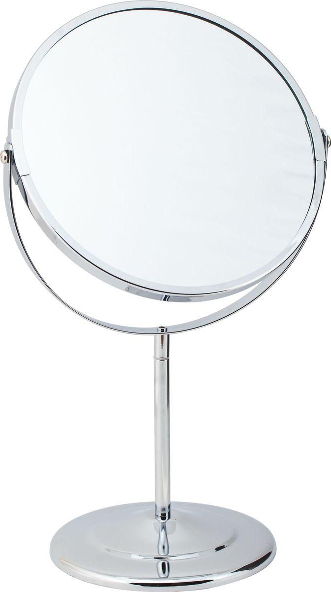 Зеркало косметическое Del Mare, настольное, цвет: хром, диаметр 20 см1301210Настольное двухстороннее зеркало Del Mare с хромированными металлическими оправой и опорой незаменимо для бритья, нанесения макияжа и проведения любых процедур по уходу за кожей лица. Одна из сторон увеличивает изображение в два раза, что дает возможность хорошо рассмотреть любые изменения на коже.Изделие в сложенном состоянии занимает немного места, поменять стороны можно легким движением руки.