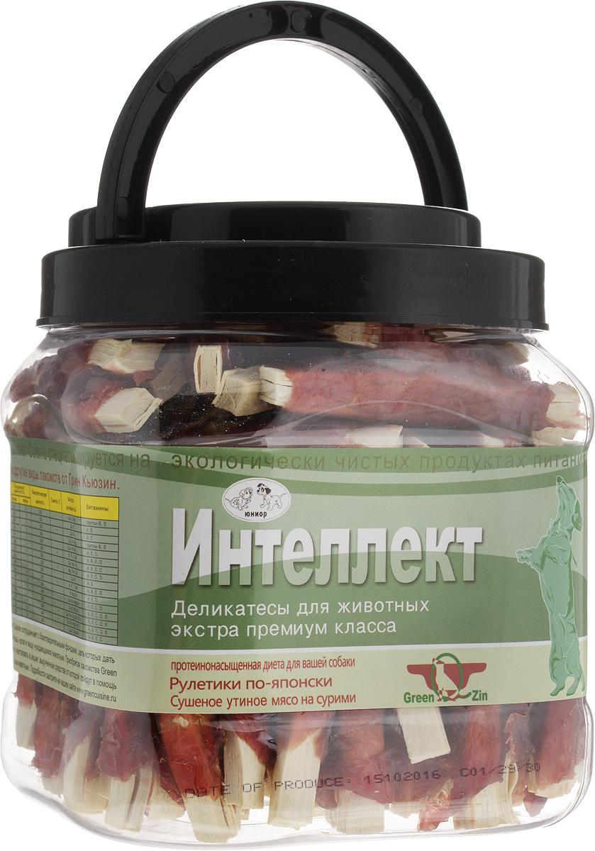 Лакомство для собак GreenQZin Интеллект, сушеное утиное мясо на сурими, 750 гDkSu750tЛакомство для собак GreenQZin Интеллект изготовлено из морской рыбы и утиного мяса. Рыба богата фосфором, йодом, натрием, фтором и другими микроэлементами, необходимыми для развития умственных способностей питомца. Богатое белком, с низким содержанием холестерина, филе гусарки придает лакомству изысканный вкус. Регулярное употребление лакомства положительно скажется на развитии памяти и восприимчивости к новому. Рыбно-мясная комбинация в рационе собаки создает исключительно богатую гамму вкусовых ощущений, задействуя одновременно различные вкусовые рецепторы на языке собаки, что способствует разностороннему развитию головного мозга. Введение лакомства Интеллект в дневной рацион позволит собаке поддерживать остроту ума, легче и эффективнее проходить процесс дрессировки, снизит утомляемость к восприятию свежей информации. Количество повторов для освоения новых команд снизится в разы. Лакомство не содержит консервантов, красителей, гормонов, антибиотиков и ГМО. Не...