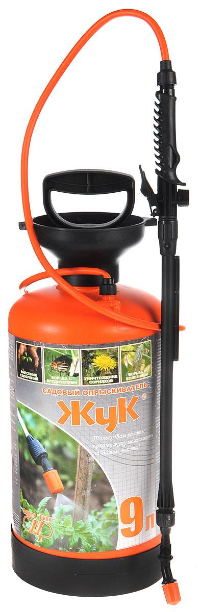 Опрыскиватель ЖУК ОП-209, 9 л16826Универсальная модель, позволяющая ухаживать за растениями на садовом участке от полива до защиты от вредителей. А использование сухих химикатов становиться проще благодаря съемной заливной воронке, создающей возможность для дополнительного процеживанияраствора перед использованием. Поддон, предусмотернный конструкцией бака, обеспечивает дополнительную устойчивость и удобство использования.