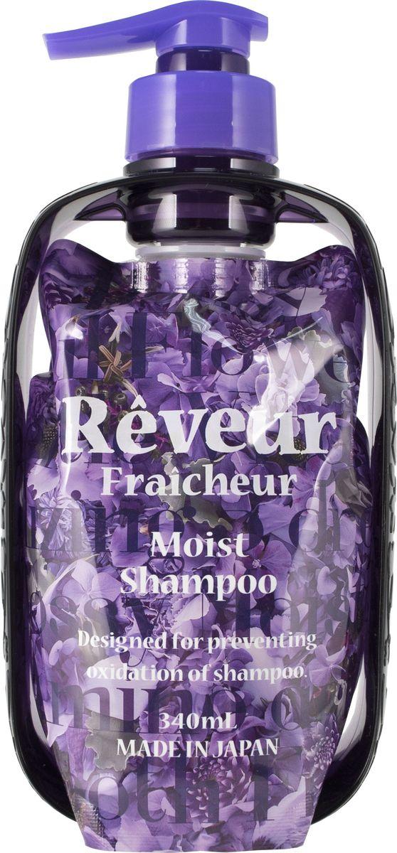 Reveur Fraicheur Moist Живой Бессиликоновый шампунь для увлажнения волос 340 мл708789Reveur Fraicheur Moist – первый в мире живой бессиликоновый шампунь в вакуумной бескислородной упаковке, которая сохраняет натуральные компоненты в неизменном виде от первого и до последнего применения. Запатентованная упаковка не пропускает кислород, поэтому природные ингредиенты не окисляются и сохраняют 100% своих свойств. В уникальный состав входят: аминокислоты, натуральный цветочный мед, витамин В, масло шиповника, виноградных косточек, рисовых отрубей, семян баобаба и аргановое масло. Эфирные масла цветов розы и мимозы не только увлажняют волосы и дарят им блеск, но и создают 100% натуральный цветочный аромат. Не содержит силикон. Рекомендуется для: - Глубокого увлажнения сухих волос - Придания волосам шелковистости и блеска - Разглаживания пушащихся волос - Возвращения естественной упругости волос Рекомендуется использовать вместе с кондиционером Reveur Fraicheur Moist. Способ применения: нанести на влажные волосы массажными движениями, вспенить,...