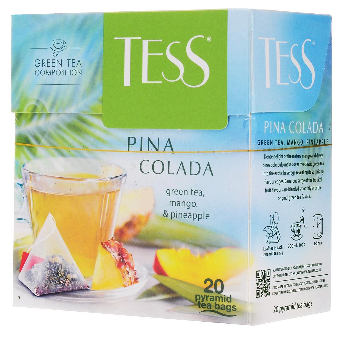 Tess Pina Colada зеленый чай в пирамидках, 20 шт0120710Играя ароматными мячиками манго и ананаса, в которых спряталось тропическое солнце, классический зеленый чай Tess Pina Colada в пирамидках превращается в экзотический напиток и дарит ни с чем не сравнимое ощущение легкости и свободы.