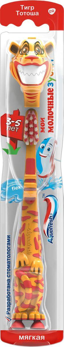 Aquafresh Зубная щетка Мои молочные зубки 3-55010777142037Детям от 3 лет до 5 лет. Зубная щетка Мои молочные зубки 3-5 лет разработана специально для бережного очищения молочных зубов малыша. Имеется крепление— присоска. Мягкие щетинки сзакругленными кончиками предотвращают возможные повреждения десен. Подвижная головка контролирует давление назубы ипредотвращает возможные повреждения эмали идесен.