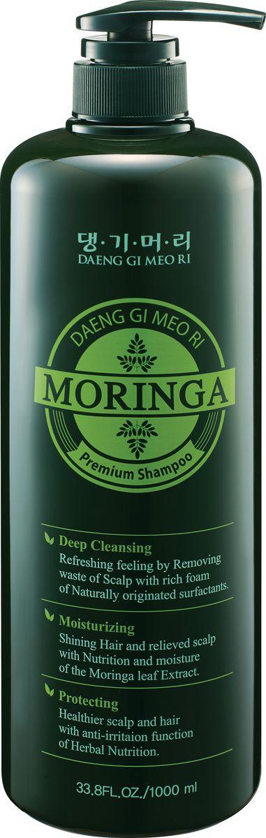 Daeng Gi Meo Ri, Премиум шампунь с экстрактом моринги,1000 mlFS-00897В состав шампуня входит экстракт листьев дерева моринга. Моринга богата белками, кальцием, витаминами, минералами и аминокислотами. Шампунь с экстрактом моринги глубоко очищает и освежает волосы и кожу головы, питает и укрепляет волосяные луковицы, стимулируя рост волос. Оказывает обновляющее и противовоспалительное действие, устраняет перхоть, улучшает кровообращение. Входящие в состав экстракты растений (экстракт хризантемы, экстракт корня ремании, экстракт портулака огородного) питают, увлажняют и восстанавливают волосы. Шампунь способствует восстановлению структуры волос, оздоравливает кожу головы. Ментол дарит ощущение свежести. Волосы приобретают шелковистость и блеск.