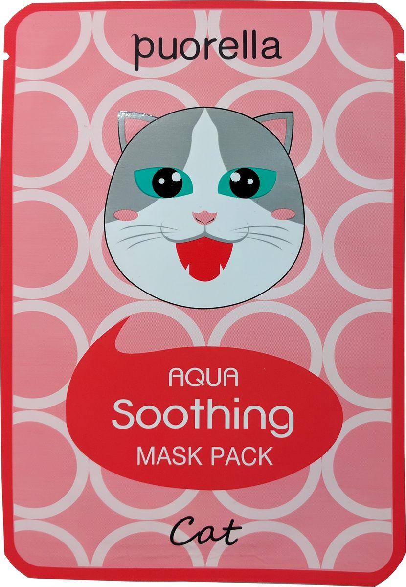 Puorella, Успокаивающая маска для лица - Кошка, 23 г72523WDОсновные компоненты маски: аденозин, гиалуроновая кислота, экстракты алоэ вера, портулака огородного и центеллы азиатской, которые эффективно успокаивают уставшую, раздраженную кожу, склонную к покраснениям. Маска придает здоровое сияние тусклой коже. Ледниковая вода в составе средства интенсивно увлажняет кожу. Экстракт слизи улитки восстанавливает, улучшает эластичность и подтягивает кожу.