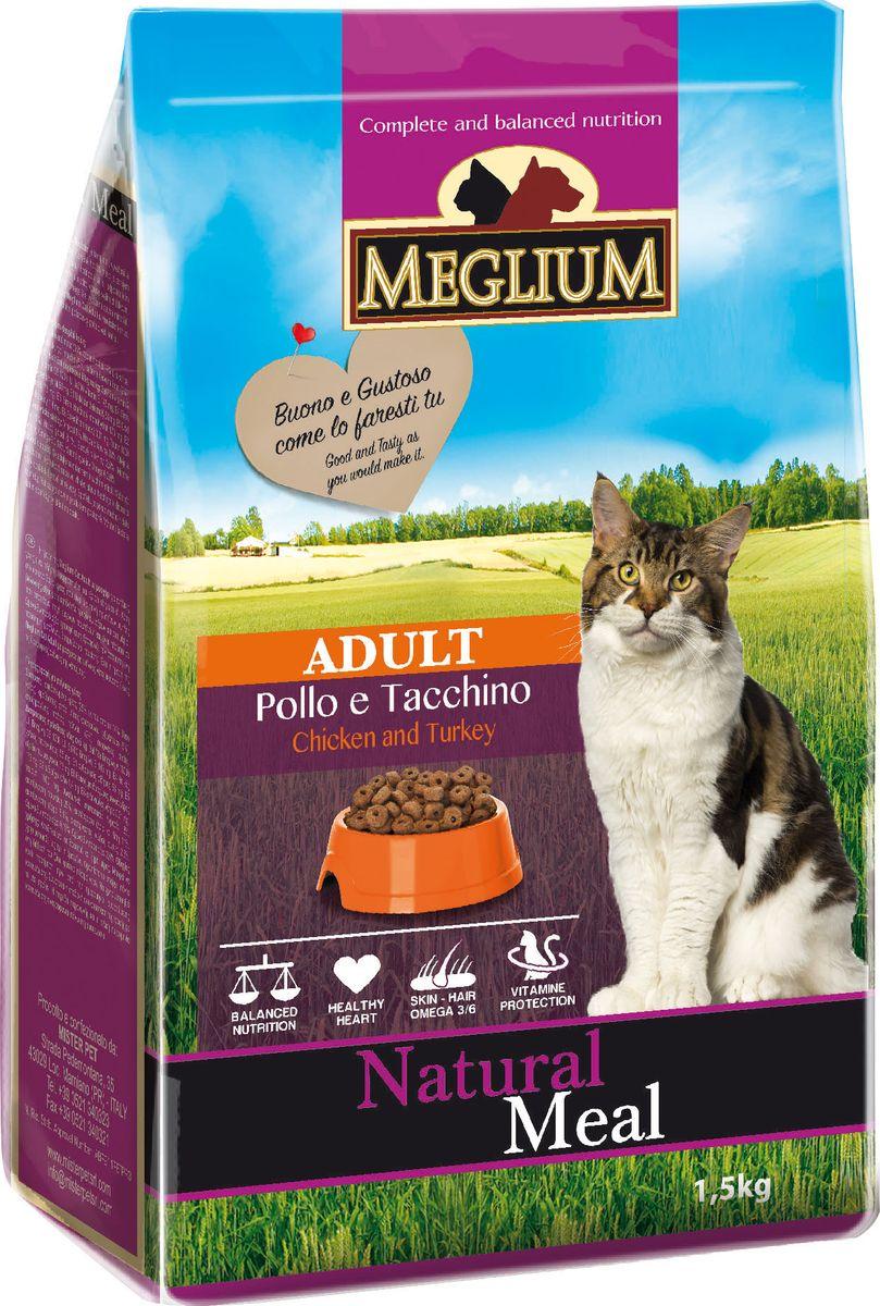 Корм сухой Meglium Adult для привередливых кошек, курица индейка, 1,5 кг64003Состав: дегидрированное мясо (35%, из которого куриного мяса и мяса индейки 16%), кукуруза, пшеница, куриный жир, рыбная мука (3%), сушеная мякоть свеклы (2%), минеральные вещества. Пищевые добавки на кг: 3a672a Витамин A 18000 UI, Витамин D3 1200 UI, 3a700 Витамин E 145 мг, E4 пентагидрат сульфата меди 55 мг, E1 карбонат железа 58 мг, E5 оксид марганца 73 мг, E6 моногидрат сульфата цинка 173 мг, E2 йодистый калий 1,4 мг, E8 селенит натрия 0,31 мг, таурин 1000 мг. Аналитические компоненты: влага 8%, сырой белок 28%, сырые масла и жиры 11%, сырая зола 8,1%, сырая клетчатка 2,5%, жирные кислоты Омега-3 0,19%, жирные кислоты Омега-6 2,6%. Энергетическая ценность: 3500 кКал/кг.