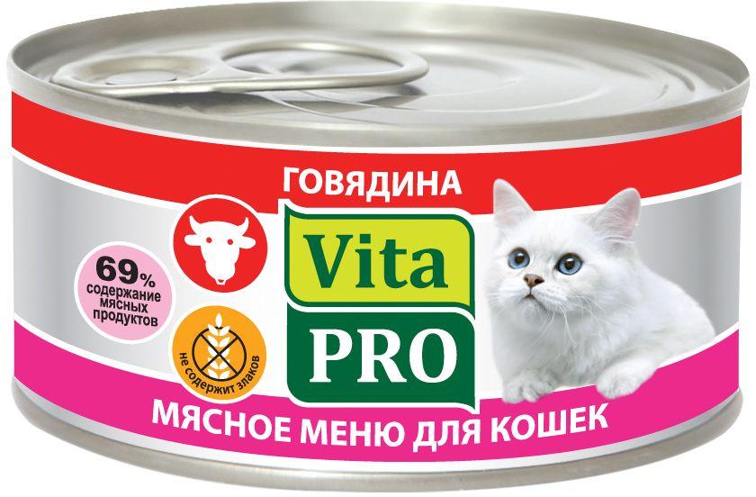 Консервы Vita Pro Мясное меню для кошек от 1 года, говядина, 100 г. 9010090100Корм из натурального мяса без овощей и злаков. Не содержит искусственных красителей и усилителей вкуса.Крупнофаршевая текстура.