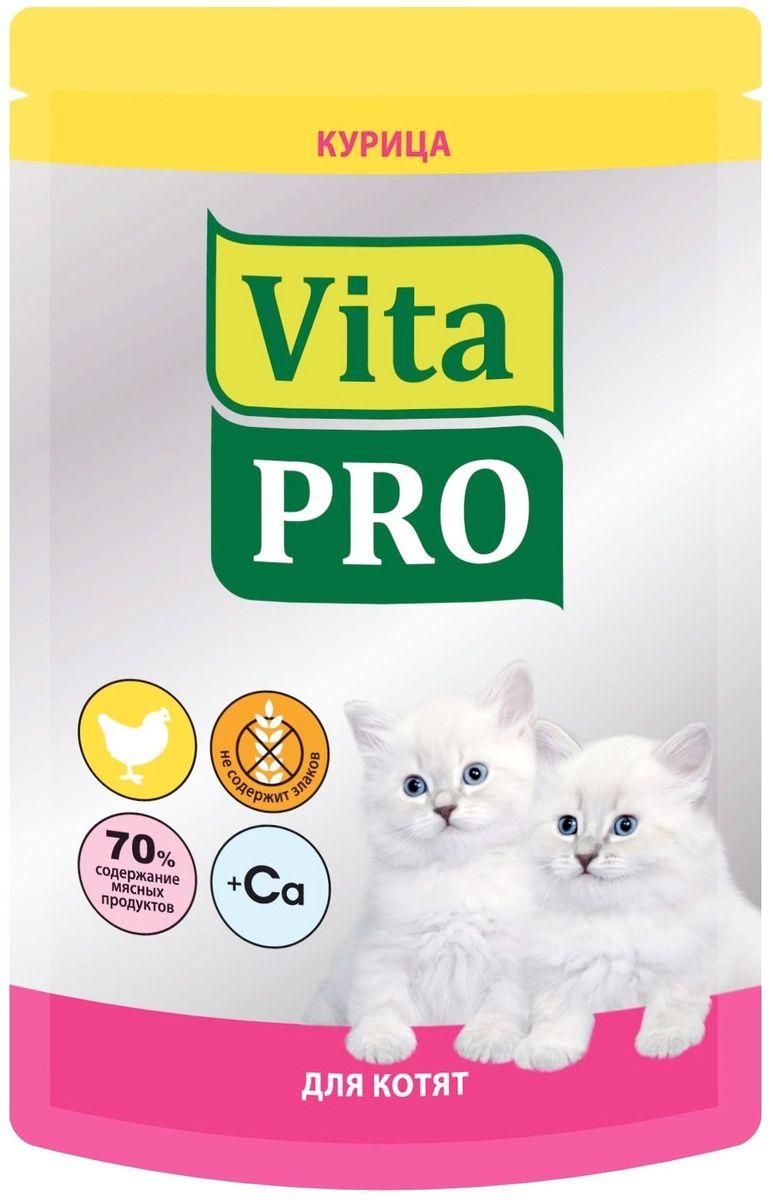 Консервы Vita Pro Мясное меню для котят до 12 месяцев, курица, 100 г90110Мелкорубленные кусочки натурального мяса без овощей и злаков. Входящие в состав Омега-3 жирные кислоты обеспечивают здоровье кожи и шерсти. Без добавления искусственных красителей и усилителей вкуса.