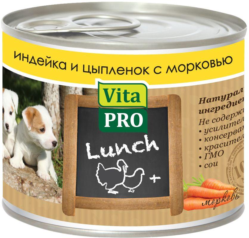 Консервы Vita ProLunch для щенков, индейка, цыпленок и морковь, 200 г90050Корм, сочетающий высококачественное мясо с овощными и злаковыми добавками и обеспечивающий полноценный ежедневный рацион. С добавлением кальция для растущего арганизма. Без консервантов, красителей, усилителей вкуса.