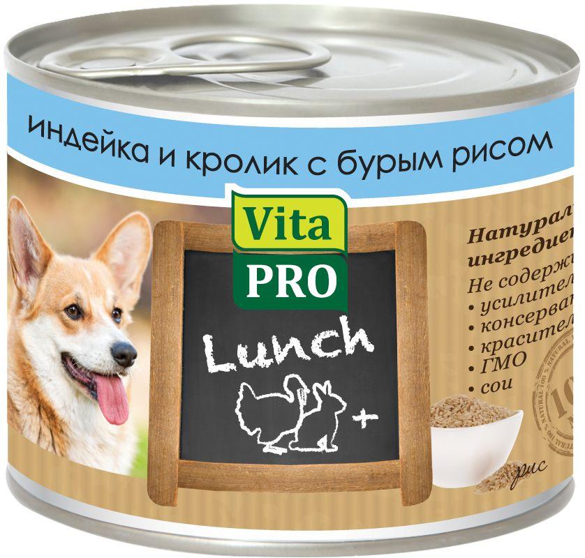 Консервы Vita ProLunch для собак, индейка, кролик и рис, 200 г0120710Корм, сочетающий высококачественное мясо с овощными и злаковыми добавками и обеспечивающий полноценный ежедневный рацион. Без консервантов, красителей, усилителей вкуса.