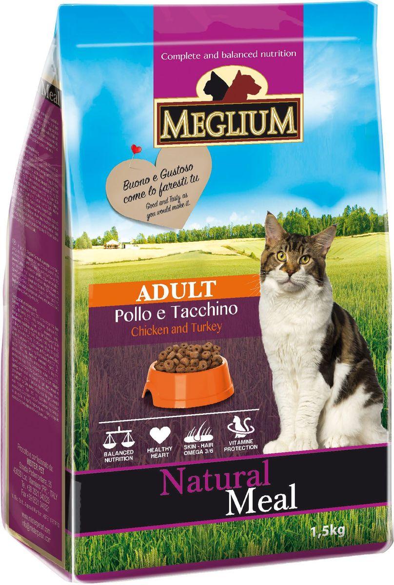 Корм сухой Meglium для кошек, с курицей и индейкой, 1,5 кгMGS0301Сбалансированный корм с оптимальным соотношением белков жиров, обеспечивает суточную пищевую потребность. Содержит жизненноважные витамины и минералы, таурин, Омега 3 и 6 жирные кислоты.