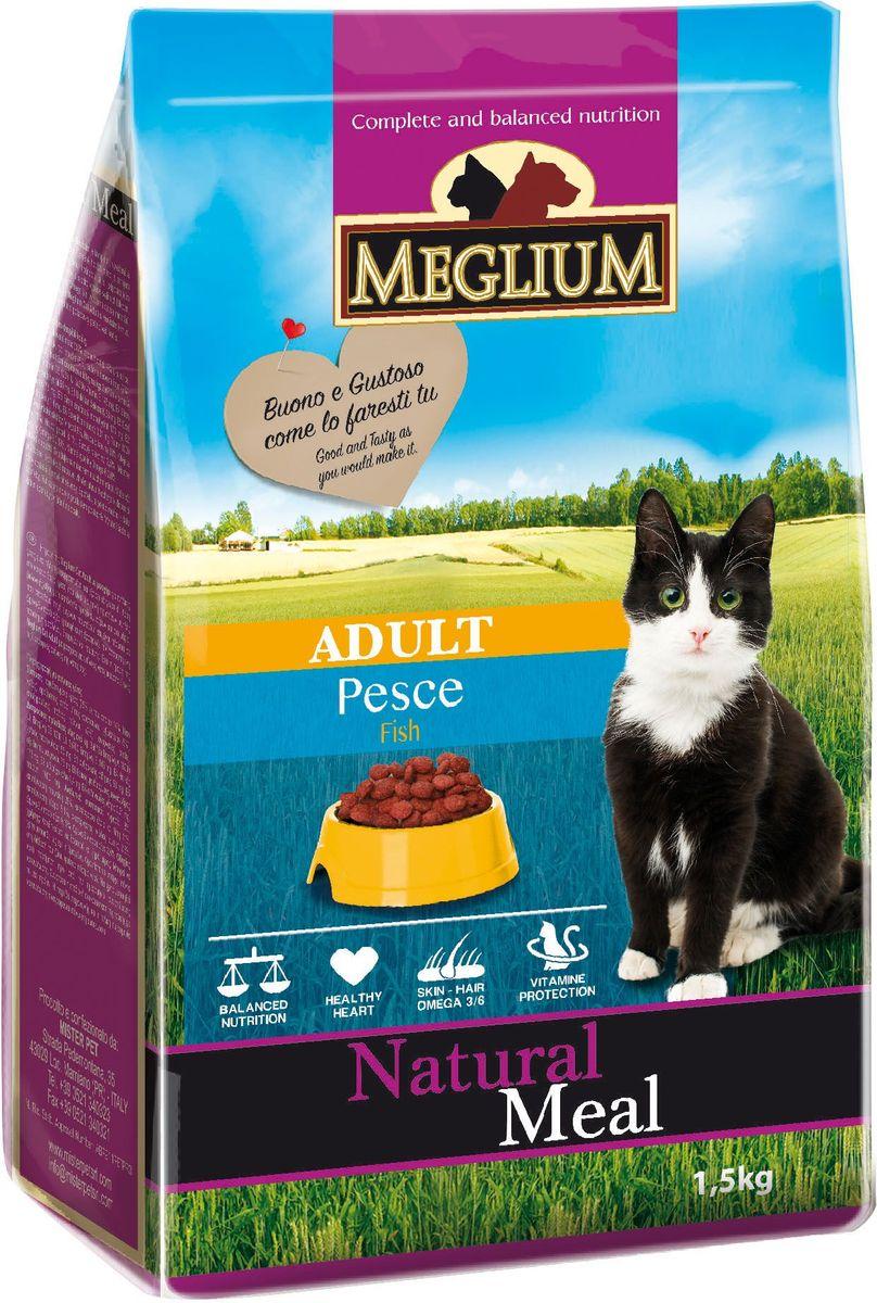 Корм сухой Meglium для кошек, рыба, 1,5 кг0120710Сбалансированный корм с оптимальным соотношением белков и углеводов специально разработан для кошек с чувствительным пищеварением. Содержит жизненноважные витамины и минералы.