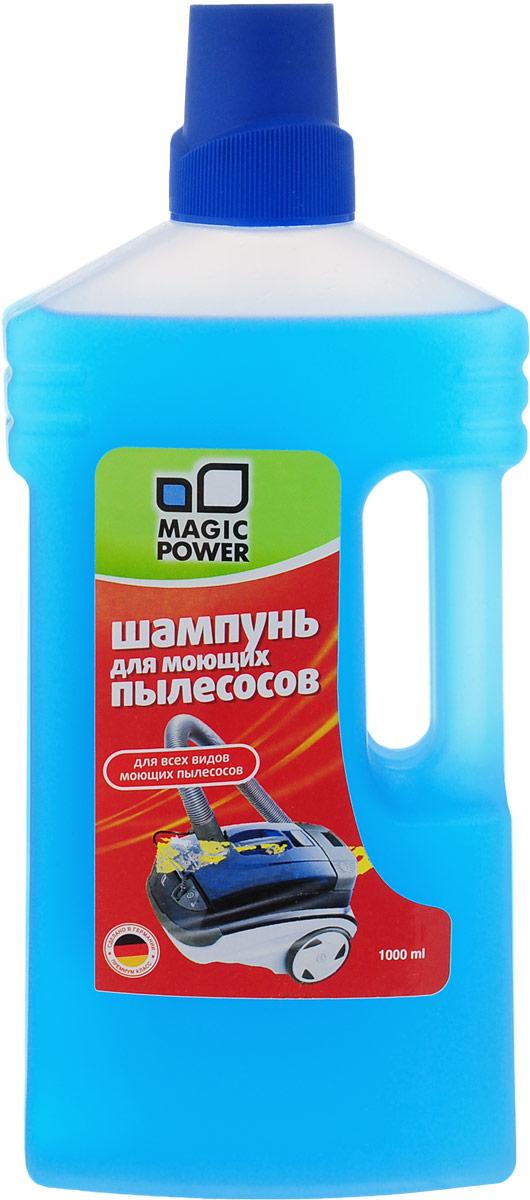 Шампунь для моющих пылесосов Magic Power, 1 лMP-018