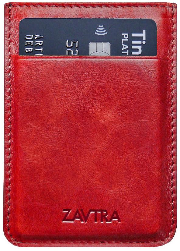 Кошелек Zavtra, цвет: красный. zav01redzav01redКомпактный кошелек ZAVTRA, выполненный из натуральной кожи, вмещает 4-5 банковских или визитных карт, права или пропуск и имеет фиксатор для купюр.