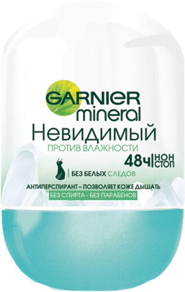 Garnier Дезодорант-антиперспирант шариковый Mineral, Против влажности, невидимый, защита 48 часов, женский, 50 мл101280Дезодорант-антиперспирант обогащен минералом перлит. Защита от потоотделения. Позволяет коже дышать