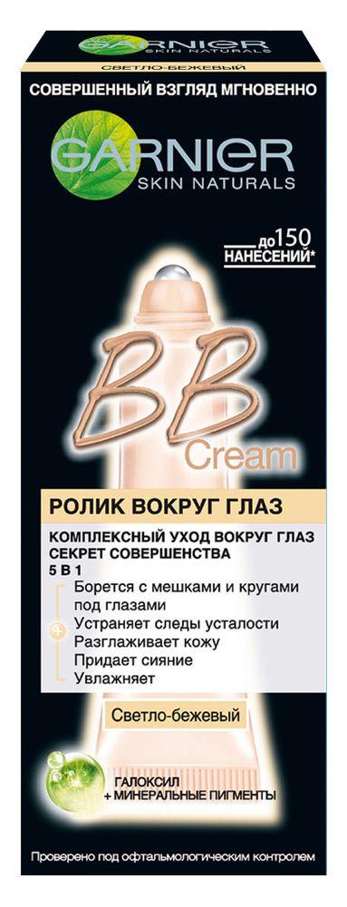"""Garnier BB Ролик вокруг глаз """"Секрет Совершенства"""", светло-бежевый, 7 мл C4520802"""