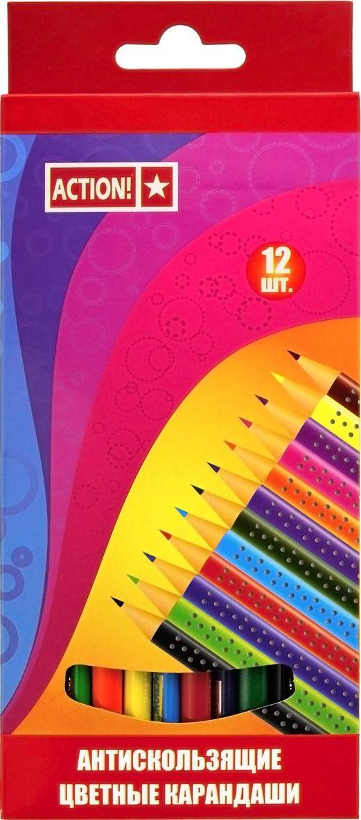 Action! Набор цветных карандашей антискользящих 12 цветовACP210-12Трехгранный корпус, противоскользящая поверхность. Улучшенный грифель. Мягкие и яркие линии. 12 цветов. В картонной коробке с европодвесом