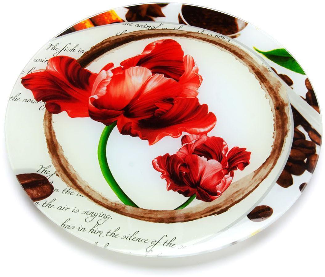 Тортовница Loraine, вращающаяся, диаметр: 30,6 см. 26629-226629-2Вращающаяся тортовница Loraine выполнена из качественного закаленного стекла и украшена ярким рисунком. Изделие идеально подойдет для сервировки не только торта и десертов, но и различных закусок. Вращающийся механизм позволит вам легко их нарезать и взять, не пододвигая постоянно подставку. Оригинальная и стильная тортовница станет достойным украшением вашего праздничного стола. Посуда обладает непористой поверхностью и не впитывает запахи. Легко и быстро моется.